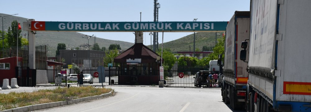 Kerjasama di Bidang Ekonomi di Daerah Perbatasan Iranian dan Turki